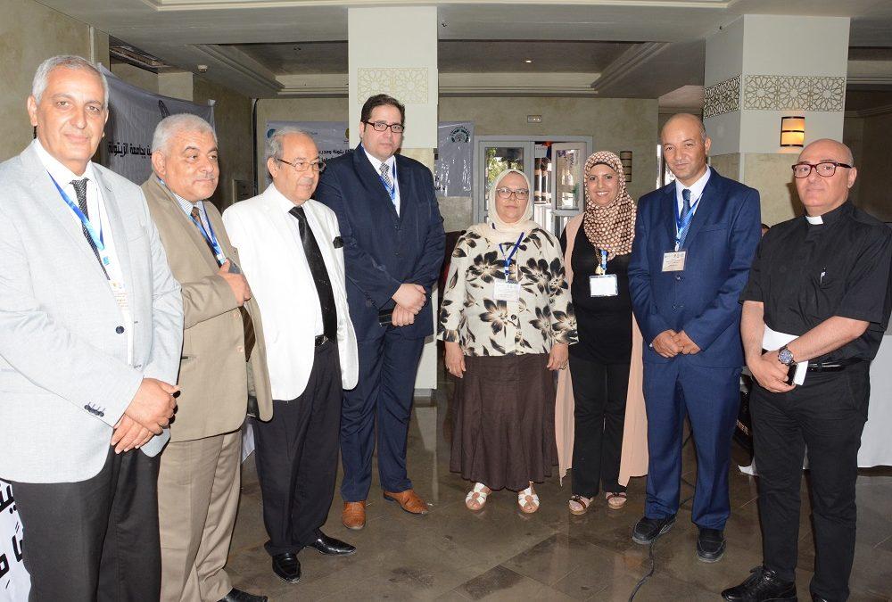 Abrahamischer Dialog startet in Tunesien