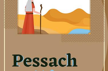 Ein gesegnetes Pessachfest